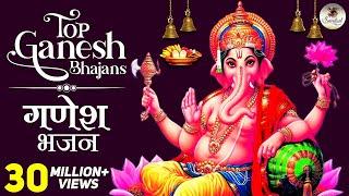 getlinkyoutube.com-Top Ganesh Bhajans & Ganesh Aarti & Ganesh mantra