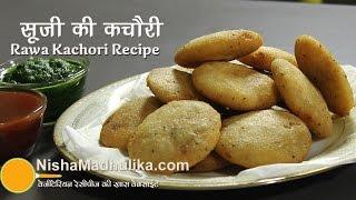 getlinkyoutube.com-Sooji Kachori Recipe - Rawa Kachori - Semolina Kachori