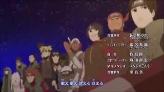 Naruto Shippuden AMV Guren no Yumiya