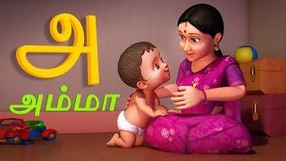 getlinkyoutube.com-அ சொல்லலாம் | Tamil Rhymes for Children | Infobells