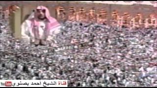 getlinkyoutube.com-تكبيرات عيد الفطر  من المسجد الحرام 1414هـ
