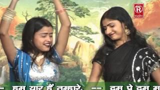 getlinkyoutube.com-Abhi Chhoti Hu Balam Jawan Hune | अभी छोटी हु बालम जवान हुने | hot stage show