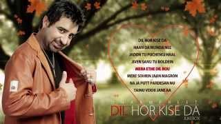 getlinkyoutube.com-Dharampreet | Dil Hor Kise Da | Entire Album | Nonstop Brand New Songs 2014