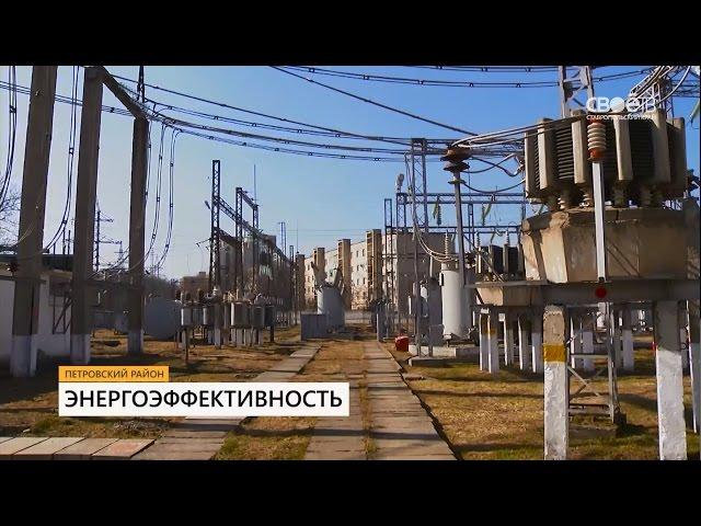 Светлоградские сети