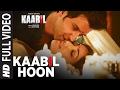 Kaabil Hoon Full Video Song | Kaabil | Hrithik Roshan, Yami Gautam | Jubin Nautiyal, Palak