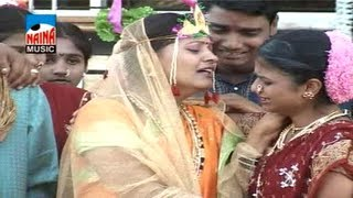 getlinkyoutube.com-Lek Nighali Sasarla...(Marathi Lagnageet)