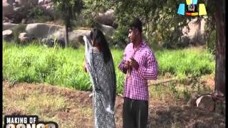 MAKING OF SONG - DANA KAAYONU - TITLE SONG