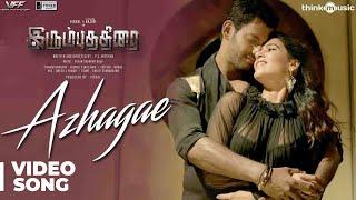 Irumbuthirai | Azhagae Video Song | Vishal, Arjun, Samantha | Yuvan Shankar Raja | P.S. Mithran width=