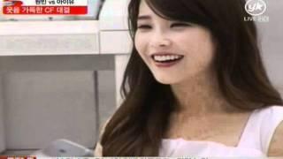 getlinkyoutube.com-[news] won bin, iu, cf ('아저씨' 원빈 '국민 여동생' 아이유, CF 나들이)