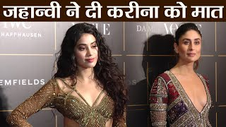 Jhanvi Kapoor के आगे Fail हुई Kareena Kapoor Khan; Must WATCH | Boldsky