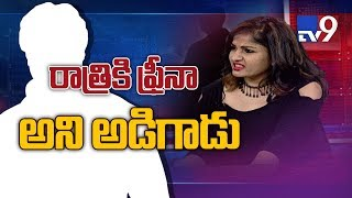 Madhavi Latha : I am still haunted by those mediator words - TV9