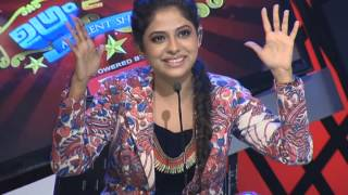 getlinkyoutube.com-Ugram Ujjwalam  Episode 2 Mazhvil Manorama