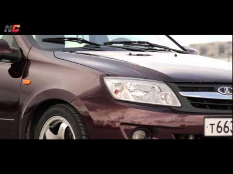 Lada Granta/тизер/Nice-Car.Ru