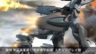 getlinkyoutube.com-マブラヴ_日本帝国軍I.J.M.D.Fの兵器と戦士達