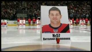 getlinkyoutube.com-FULL video of Lokomotiv farewell ceremony in Minsk, Belarus