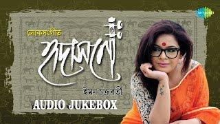 getlinkyoutube.com-Hridashoney   Bengali Folk Songs   Bengali Audio Jukebox   Iman Chakraborty