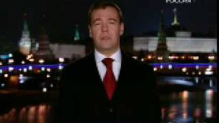 getlinkyoutube.com-Новогоднее обращение Президента РФ Д.А. Медведева 2009