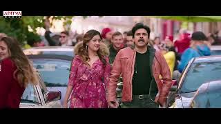 Baitikochi Chuste Video Song || Agnyaathavaasi Video Songs ||Pawan Kalyan,Anu Emmanuel || Anirudh