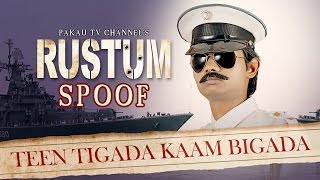 getlinkyoutube.com-Rustom Movie Spoof | Rustum | Pakau TV Channel