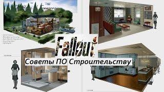 getlinkyoutube.com-Fallout 4 Советы по Строительству дома