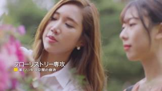2018年 韓国 蓮庵(ヨナム)大学 紹介動画