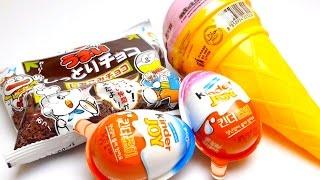 getlinkyoutube.com-Kinder Surprise Joy Eggs From Korea, Doraemon Cookies & Ice Cream Cone Lollipops Sweets