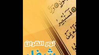 getlinkyoutube.com-الحزب الرابع من القرآن الكريم ~ القارئ علي دبارة