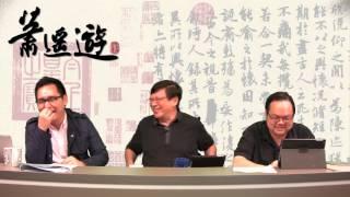getlinkyoutube.com-邱德根、六叔大鬥法 / 王征蝕十數億離場〈蕭遙遊〉2015-03-19 e