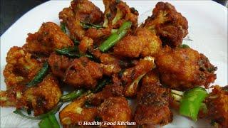getlinkyoutube.com-Crispy Cauliflower 65 recipe-Gobi 65 Recipe-Cauliflower Chops By Healthy Food Kitchen
