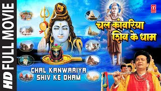 getlinkyoutube.com-Chal Kanwariya Shiv Ke Dham I Watch online Hindi Full Movie