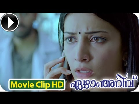 7Aum Arivu - Malayalam  Movie 2013  - Action Scene 31 [HD]