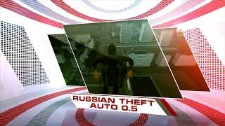 getlinkyoutube.com-Обзор Больших Модов GTA San Andreas #8 Russian Theft Auto 0.5