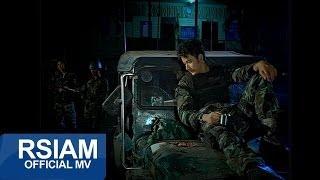 getlinkyoutube.com-แรงใจพี่หลวง :  หลวงไก่  อาร์ สยาม [Official MV]