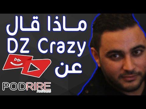 أمين حداد DZ crazy  في تصريح لموقع بودكاست آرابيا بخصوص حفل podrire