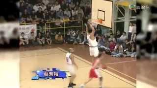 getlinkyoutube.com-TVB 體育世界 - 港籃主場 #1