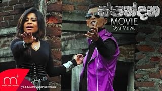 getlinkyoutube.com-Oya Muwa (Spandana Movie Song) - Udaya Sri, Umaria