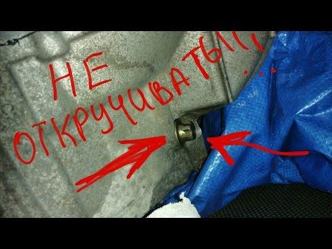 """Внимание!!! Как менять масло в коробке JATCO? Ловушка для """"лэндроведроводов""""!!!"""