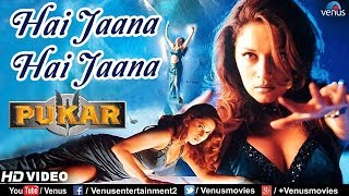 Hai Jaana Hai Jaana - HD VIDEO SONG | Pukar | Madhuri Dixit &  Anil Kapoor | Best Bollywood Song