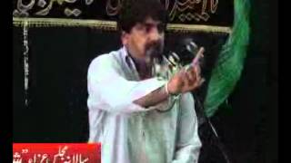 getlinkyoutube.com-ZAKIR GHAZANFAR ABBAS GONDAL MAJLIS ON WILAYT ALI ND MUSAIB DARBARE SHAM AT MULTAN