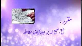 getlinkyoutube.com-جن جادو کا علاج  - Jinn Jaadu ka ILaj - Part-1 - By Shaikh Fasih Al-Makki Al-Hyderabadi