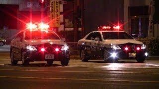 getlinkyoutube.com-タクシー強盗 事件現場 警視庁パトカー 覆面パトカーの数々・・・ Japanese Police Car 2013.12.31