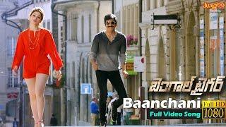 getlinkyoutube.com-Banchani Full Video Song Full Video Song | Bengal Tiger Movie | Raviteja | Tamanna | Raashi Khanna
