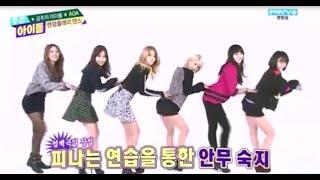 getlinkyoutube.com-[Eng Sub] 140122 AOA (에이오에이) Random Play Dance Weekly Idol Ep 131