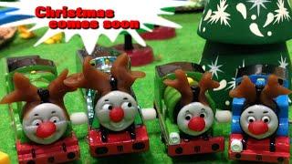"getlinkyoutube.com-トーマス プラレール ガチャガチャ クリスマスがやってくる Tomy Plarail Thomas ""Christmas comes soon"""