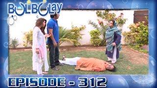 Bulbulay Ep 312 - ARY Digital Drama