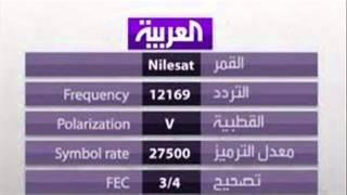 getlinkyoutube.com-ترددات قنوات الافلام الاجنبية و العربية على النايل سات