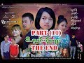 Poe Karen Movie We Kunt A Ja Part 11  The End  Official Movie