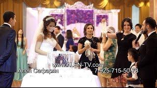 getlinkyoutube.com-Тамада на Езидскую Свадьбу Алэн Сафарян +7-925-715-50-78