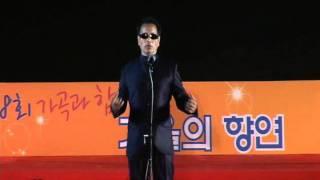 getlinkyoutube.com-그리운 금강산 - 테너 김성록