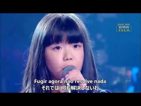メリッサ・クニヨシ 8歳 Quando a chuva passar 日本語歌詞